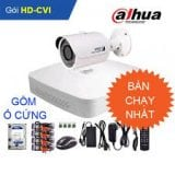 Trọn bộ 1 camera Dahua 1Mp (720P)